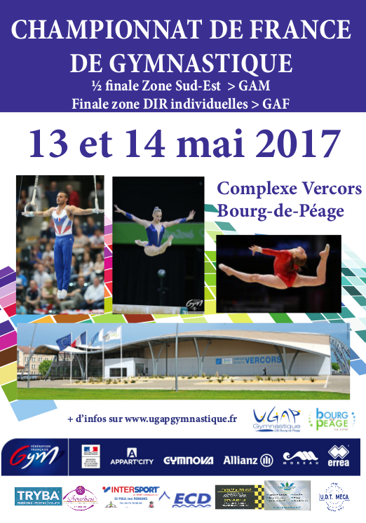 afficheBourgdePeage2017